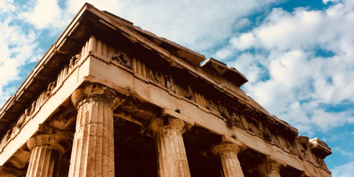 Exkurze Athény 9. 10. – 16. 10. 2018 ╏fotogalerie